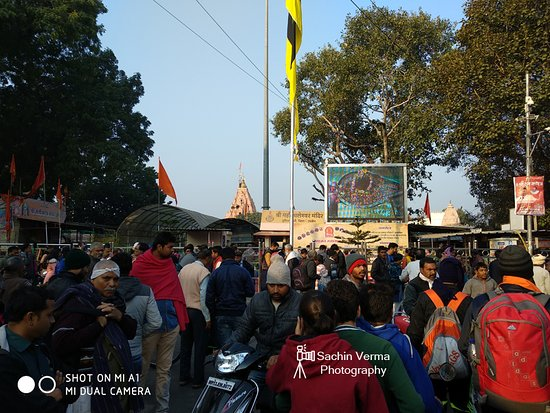 Mahakaleshwar: Mahakaeshwar, Ujjai
