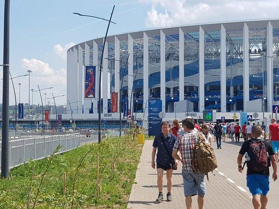 Bilde fra Nizhny Novgorod Stadium