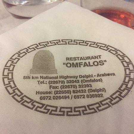 Bilde fra Taverna Omfalos
