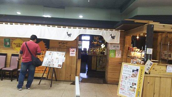 Bilde fra Matsumoto Karaage center