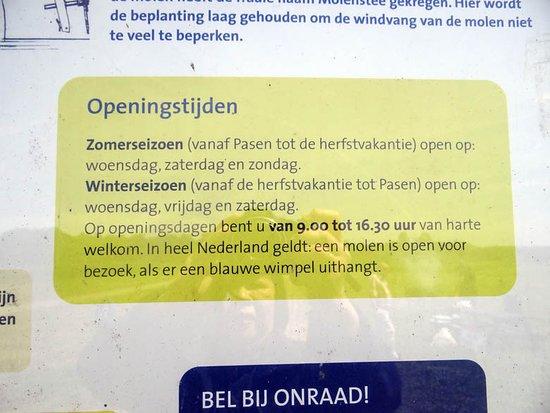 Barendrecht, The Netherlands: opening time