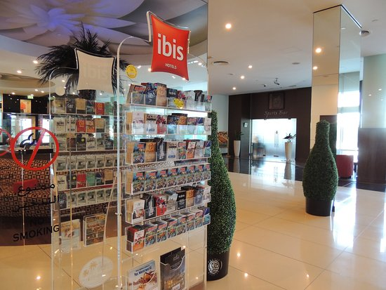 Ibis Dubai Al Barsha Hotel: хол