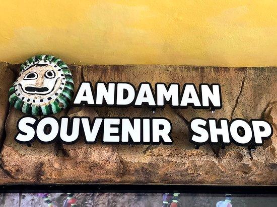 Andaman Cultural Center: もう少し土産物が充実したらよいなあ