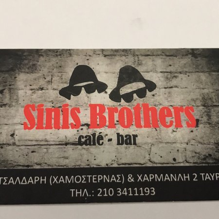 Tavros, กรีซ: Χαμοστέρνας κ χαρμανλη 2  Sinis brothers cafe-bar-snac