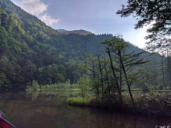 Myojin Pond – fénykép