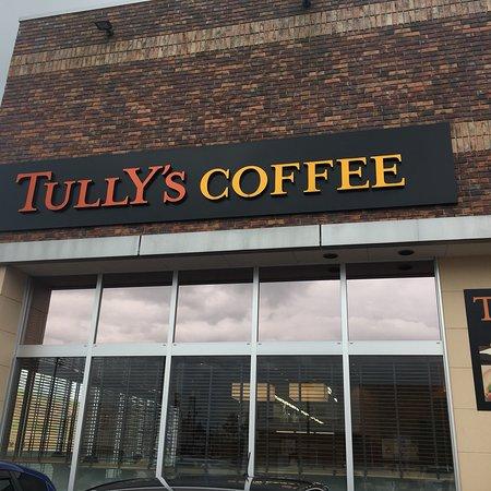 Tully's Coffee Across Plaza Nagaoka Misawa