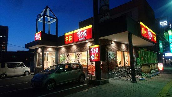Фотография Sukiya Hirosaki Chuo