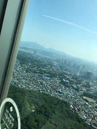 N Seoul Tårn: N Seoul Tower from the TOP