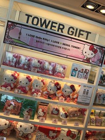 N Seoul Tårn: Gift shop
