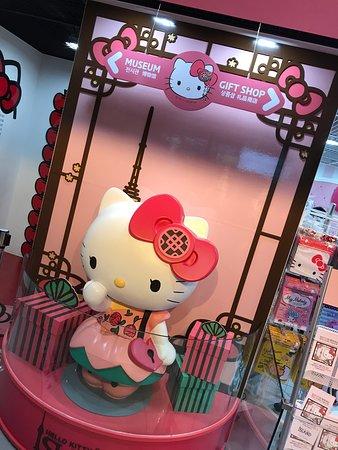 N Seoul Tårn: hello kitty museum