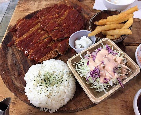 Samsoonie Noodle & Rice: #28 - Don katsu (pork)