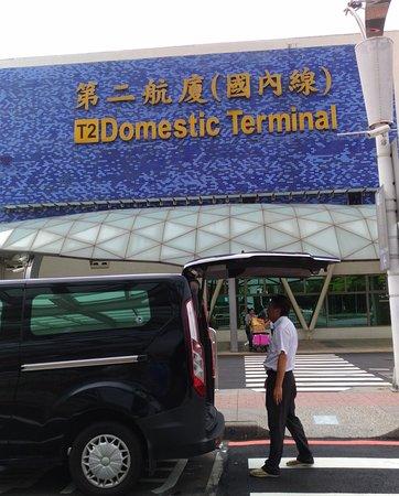 Valokuva: Songshan Airport Station