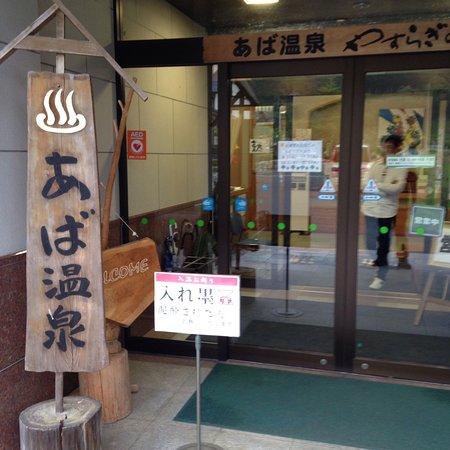 Tsuyama, ญี่ปุ่น: photo0.jpg