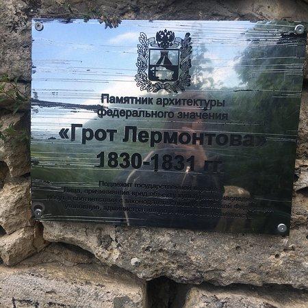 Grot of Lermontov Photo