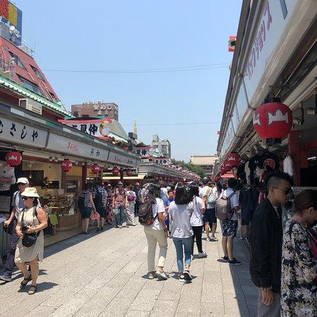 Nakamise Shopping Street (Kaminarimon): photo0.jpg