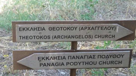 Изображение Church of Panagia Podithou