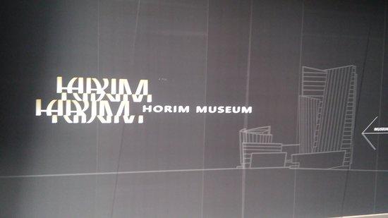 CGV Cheongdam Cine City: Horim Museum