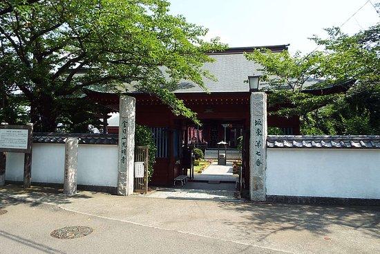 Komyo-ji Temple