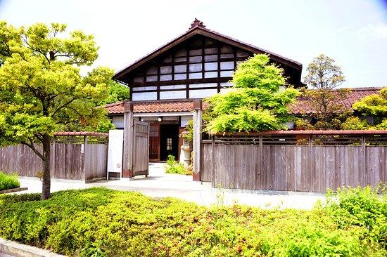 Soryokan
