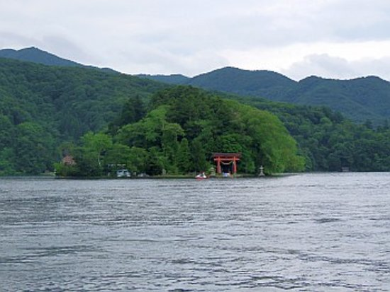 Shinano-machi, اليابان: 琵琶島