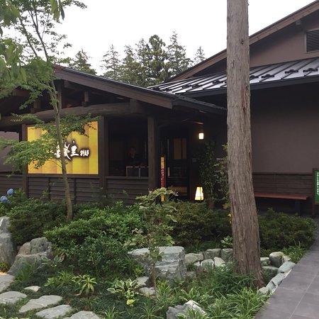 Tsukuba Onsen Kirari Bettei