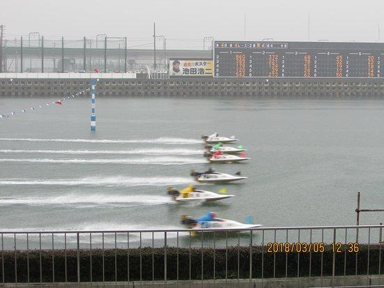Boat Race Tokoname