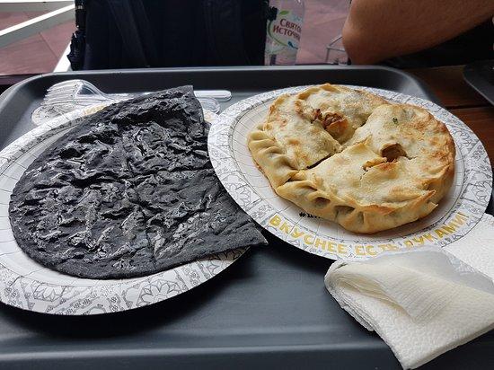 Dagestanskaya Lavka: Pani ripieni