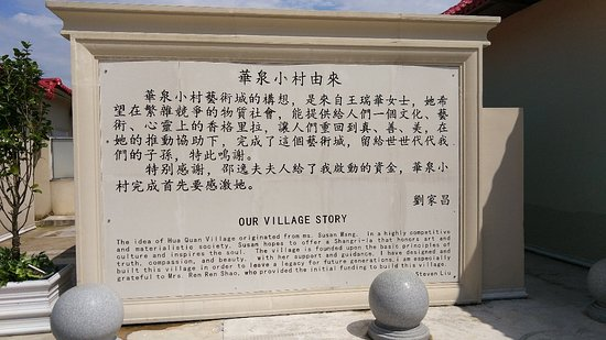 Bilde fra Huaquan Village