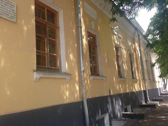 Taganrog, Nga: Дворец Александра
