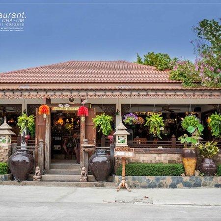 Restaurant Aroy