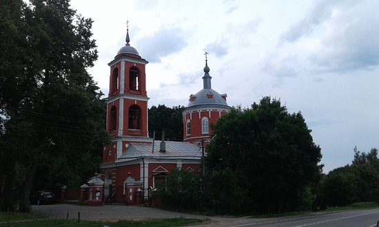 Church of the Ascension in Rakhmanov