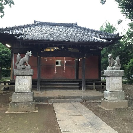 Komatsubara Shrine