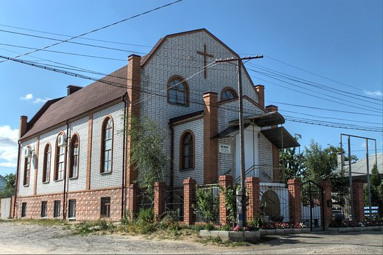 North Volgograd Baptist Church