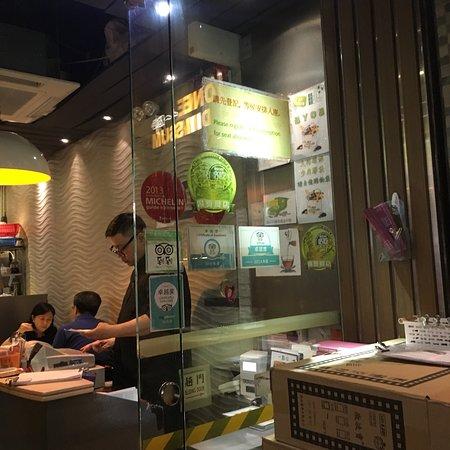 Bilde fra One Dim Sum Chinese Restaurant