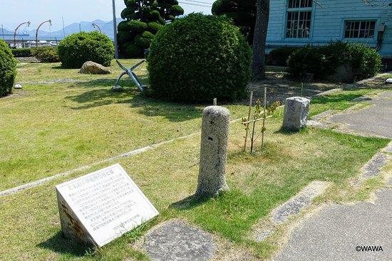 Stone Pillar and Anchor for Mooring of Kitamaebune