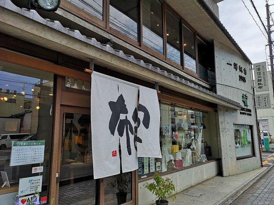 Bilde fra Ichizawa Shinzaburo Hanpu
