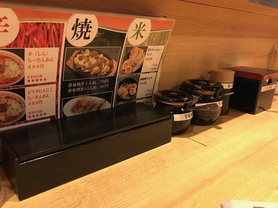 Hakata Ramen Marutan: 卓上!