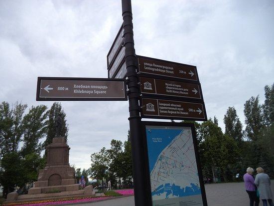 Leningradskaya Street: Самара, 2018г.