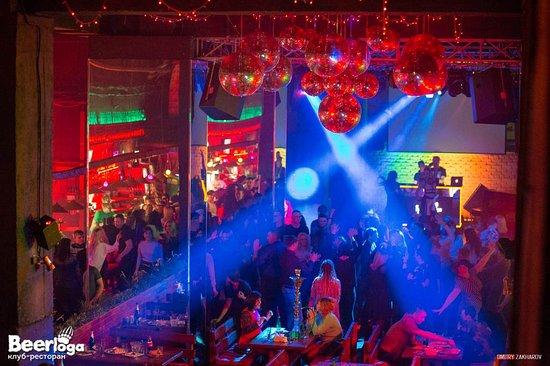 ночные клуб берлога