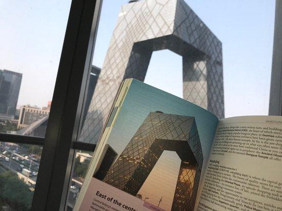 Hotel Jen Beijing by Shangri-La Foto