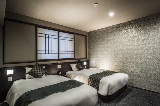 Hotel Kuu Kyoto: ツインルーム