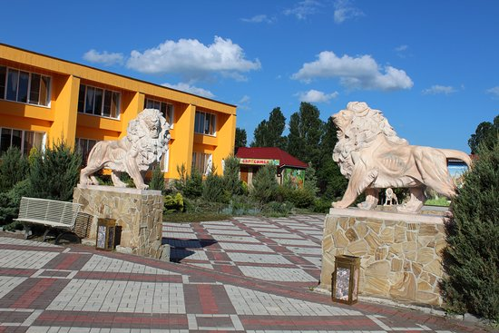Taigan Lions Park: Парк Тайган.