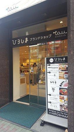 Hiroshima Brand Shop TAU
