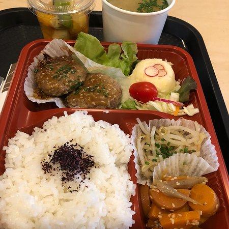 Bilde fra Maison Kanazawa
