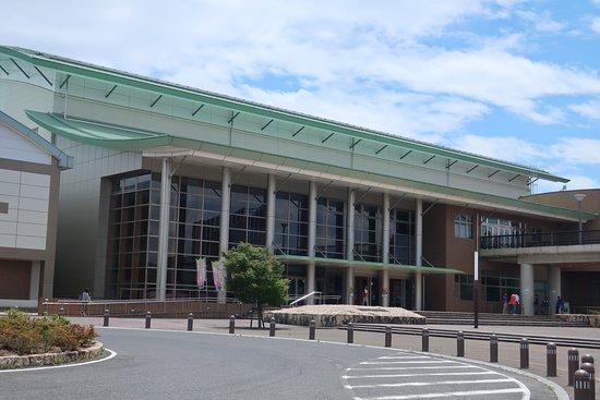 Kibiji Arena