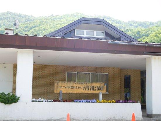 Seiryuen: ホテル入口