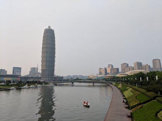 JW Marriott Hotel Zhengzhou – fénykép