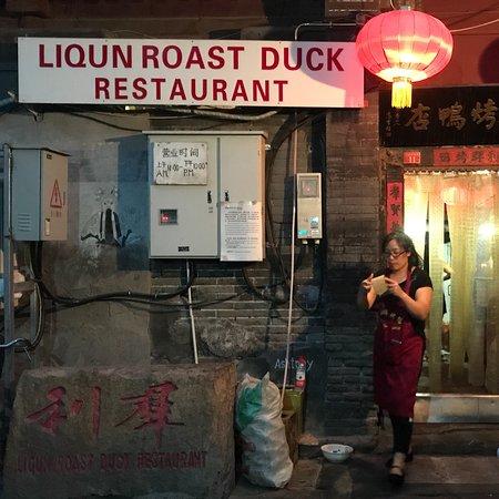 BeiJing LiQun Roast Duck (Qian MenDian) Foto