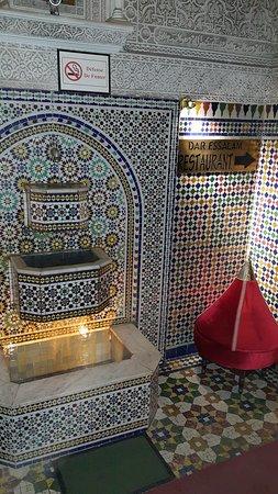 Dar Essalam: The entrance