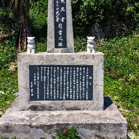 竹富町鸠间岛照片